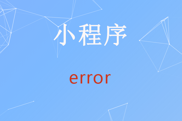 "小程序 Now you can provide attr ""wx:key"" for a ""wx:for"" to improve performance"